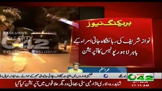 Police Operation Outside Nawaz Sharif Residence Jati Umra