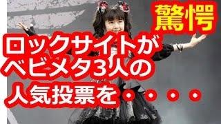 BABYMETALの情報満載☆「BMチャンネル」 チャンネル登録はこちら♪ . 【海外の反応】世界が感動!日本ではよくあるトイレットペーパーホルダーを...