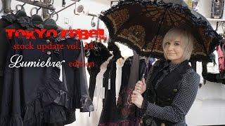 Tokyo Rebel Stock Update Vol. 34 - Lumiebre edition