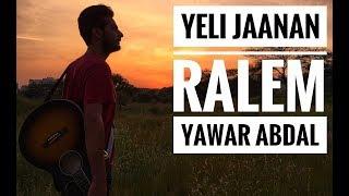 Lightbill Unplugged  Yawar Abdal   Yeli Jaanan Ralem Song