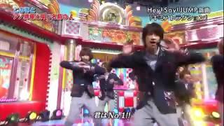 Hey! Say! JUMP キミアトラクション  スクール革命