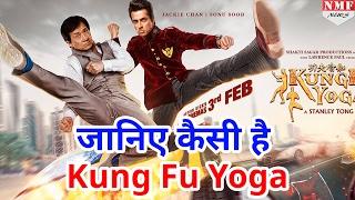Movie Review: Action और मसाले का शानदार Dose है Kung Fu Yoga