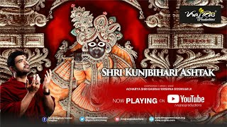 SHRI KUNJBIHARI ASHTAK || OFFICIAL LYRICAL VIDEO || Shri Gaurav Krishna Goswami