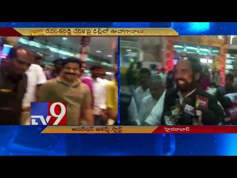 Telangana TDP president Revanth Reddy may join Congress - TV9