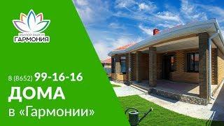 видео Проект блочного двухэтажного дома площадью 103.30 м2