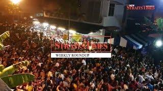 Weekly Roundup - January 28 to February 3, 2018
