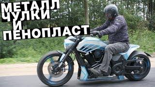 Это СПААРТААА!!! Yamaha XV 1700 Warrior от Sparta Garage #МОТОЗОНА №53