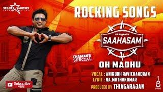 Oh Madhu - Official Lyric Video | Saahasam | Anirudh Ravichander | Prashanth | Thaman SS