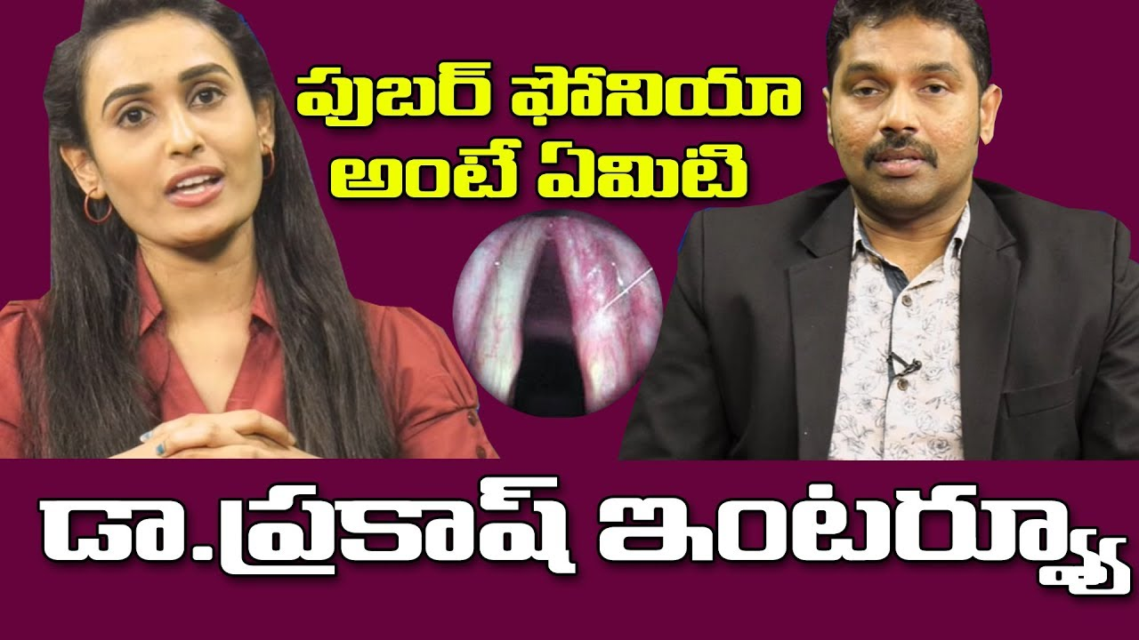 How to Treat Puberphonia | Puberphonia Full Details by ENT Micro Surgeon Sri Prakash