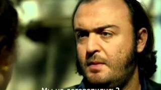 Карадай 74 серия (123). Русские субтитры