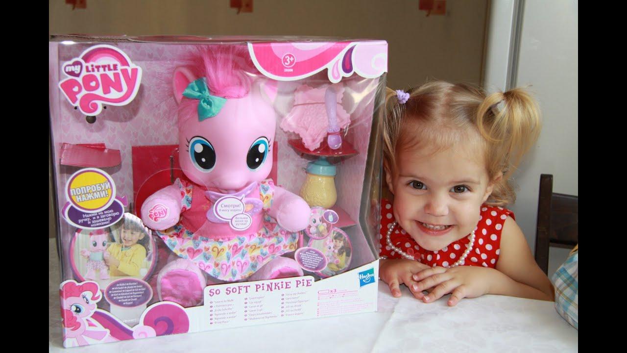 . Выгодным ценам. Большой выбор детских игровых наборов my little pony, акции, скидки. Купить. Набор my little pony малышка пони-принцесса · 4,1.
