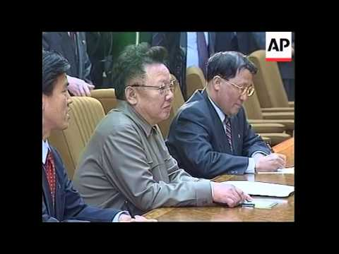 Day 2 of EU visit - delegates meeting with Kim Jong-Il