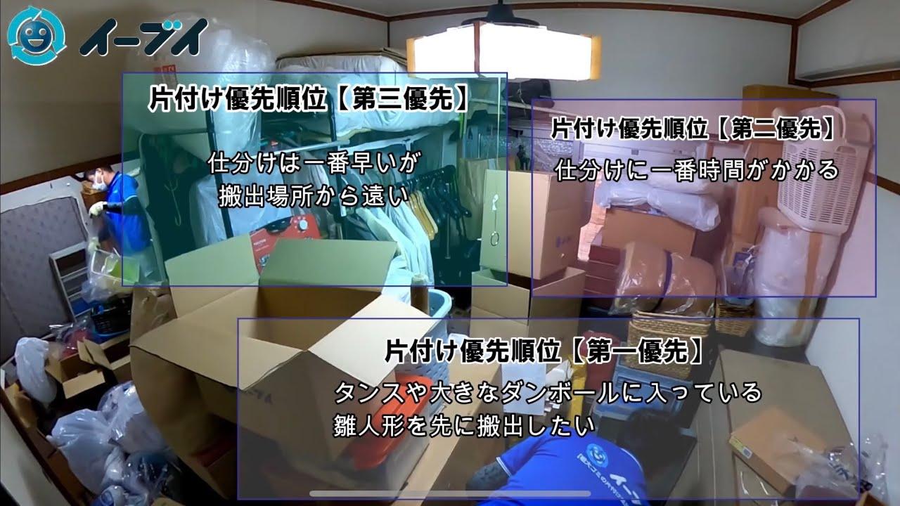 掃除BGM!洋室に溢れた衣類の片付け【撮影の裏側】