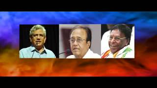 sanathan terrorism - save the nation conferance - Manu Sattam 30Sec