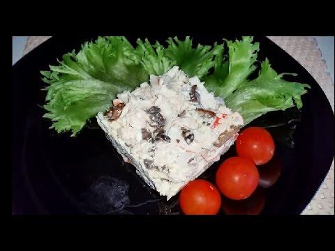 Рецепт Салат из куриного филе с шампиньонами  Salad of chicken with mushrooms