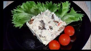 Салат из куриного филе с шампиньонами!!!  Salad of chicken with mushrooms!!!