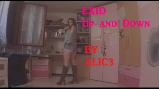 EXID (이엑스아이디) - Up and Down (위아래) [Dance Cover]