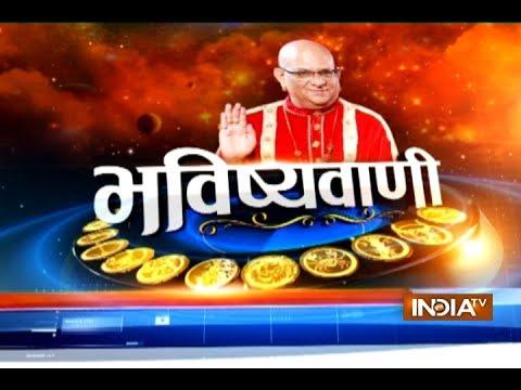 Bhavishyavani | 21st July, 2017 - India TV