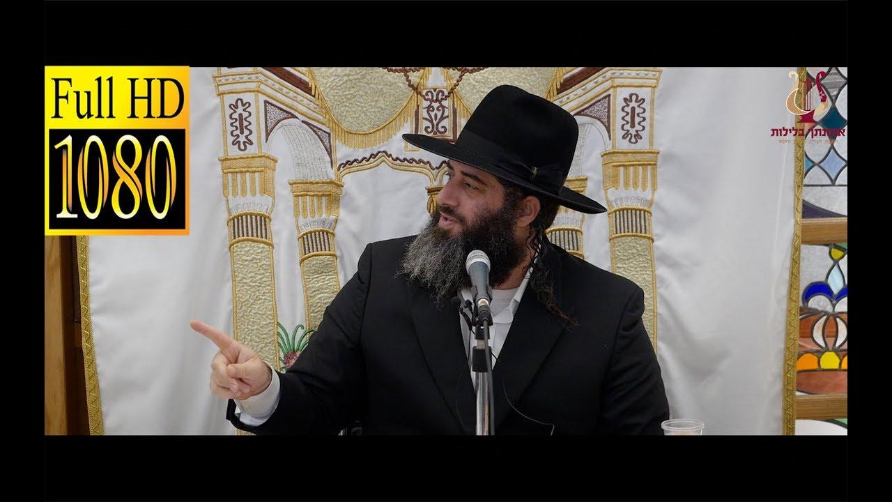 הרב רונן שאולוב בשיעור מוסר מושלם במושב פעמי   אהבת חינם   שנאת חינם   שיעור לכל החיים   16-10-2018