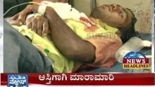 News Headlines - 04 Oct 2013 - Suvarna News