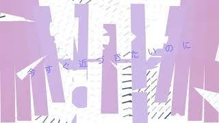 Gambar cover DIGM「Das Tor」13th MV
