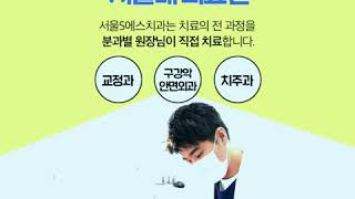 김포야간진료치과 편하게 치료하세요!