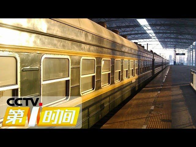 《第一时间》2019年春运今天开始 铁路将发送4.13亿旅客 20190121 2/2 | CCTV财经
