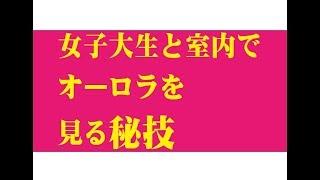 炎の伝道士・岩崎秀明が語る☆《レッツ炎JOY!》 レッスン1 暖炉って...