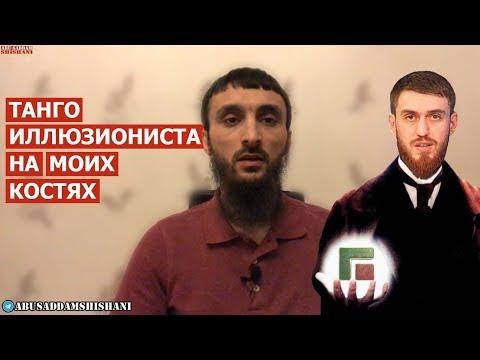 МОЁ ПРОЩАЛЬНОЕ ВИДЕО))