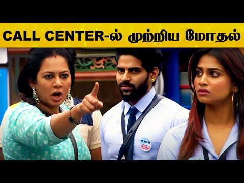 BB4: இனிமே என்ன அக்கான்னு கூப்பிடாத Balaji.., சரி Archana..!   Sanam Shetty   Samyuktha   News HD