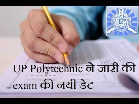 UP Polytechnic Exam Date 2020: jeecup exam date 2020