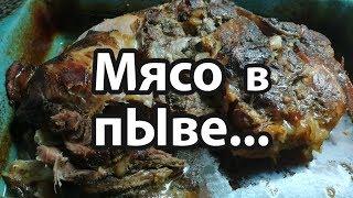 Мясо в пиве!!!