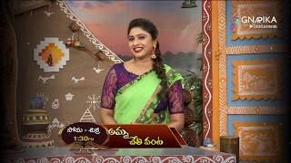 Amma Chetivanta Episode 454 promo | 11th December on ETV Abhiruchi