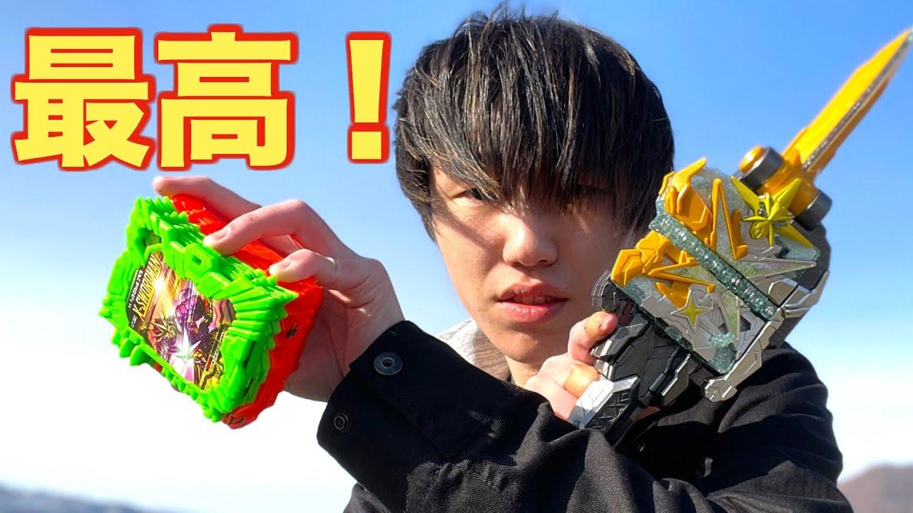 【セイバー】仮面ライダー最光 エックスソードマンに変身してみた!