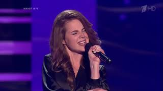 Valeriya Mironova «Poker Face» - Blind Auditions/The Voice Russia 8