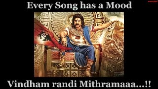Gautamiputra Satakarni Audio Re View