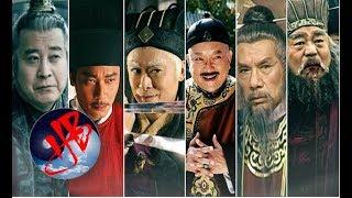 6 đại gian thần khét tiếng nhất lịch sử Trung Hoa và quả báo bi thảm dành cho kẻ gian tà