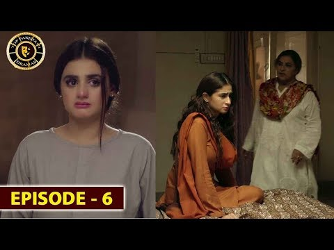 Ghalati Episode 6 | Hira Mani & Affan Waheed | Top Pakistani