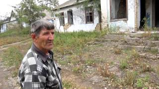 Одесская область: ужасы жизни в селе