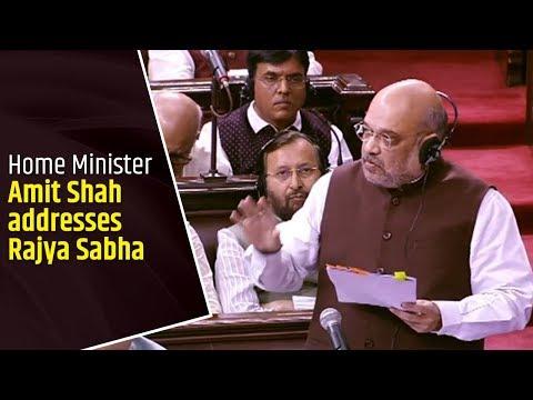 Home Minister Amit Shah addresses Rajya Sabha