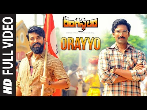 Orayyo Full Video Song || Rangasthalam Video Songs || Ram Charan, Samantha, Devi Sri Prasad