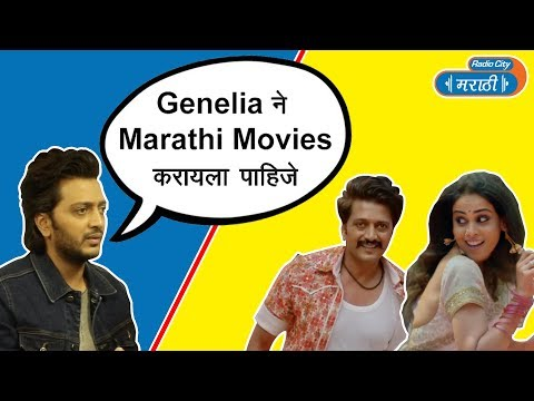 Riteish Deshmukh Talks About Genelia And Their New Song Dhuvun Taak - Mauli