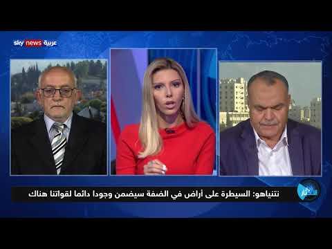 إسرائيل تتحدى المجتمع الدولي بالإعلان عن مستوطنات جديدة  - نشر قبل 11 دقيقة