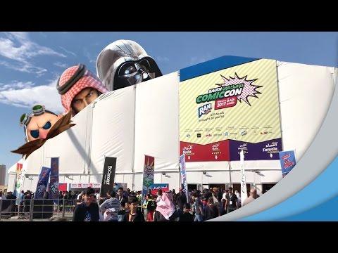 رحنا #كوميكون_جدة ! - Comic Con Jeddah