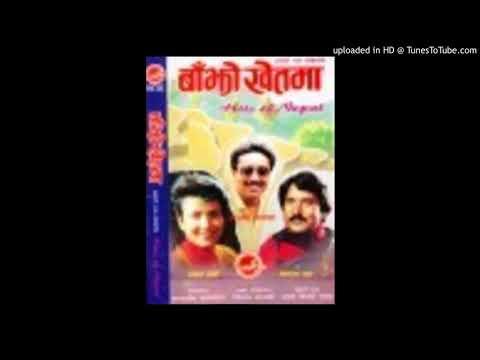 bajho khet ma chadke salam Premraja mahat Komal Oli original Audio