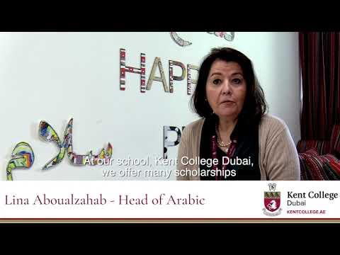 Senior School Scholarships in Dubai: Arabic Scholarships
