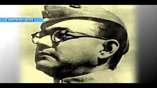 From the All India Radio archives : Voice of Netaji Subhash Chandra Bose