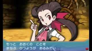 ポケモンORAS ジムリーダー戦まとめ thumbnail
