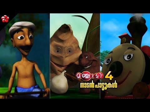 manjadi-4-full-songs-★malayalam-nursery-rhymes-for-children