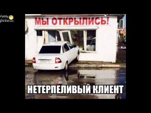 ПРИКОЛЫ 2015 КАРТИНКИ ДЕМОТИВАТОР